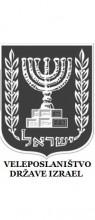 Izraelsko veleposlaništvo